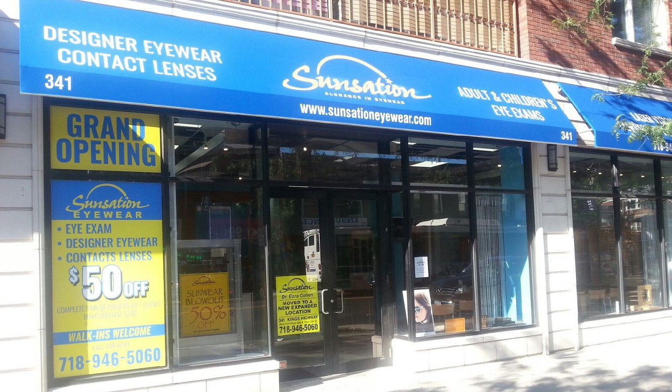 Sunsation-Front-Shot-e1440950739579.jpeg