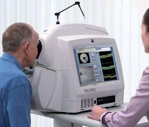eye exam technology in fort hood