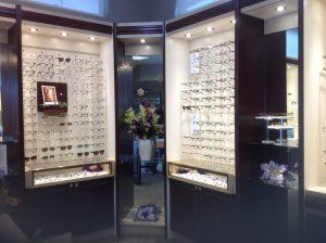 Newington eyeglasses | Uncasville eyeglasses