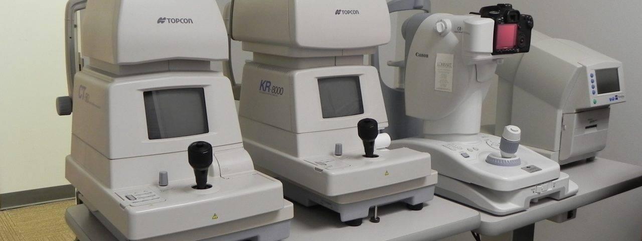 Good Looks - affordable eye exam