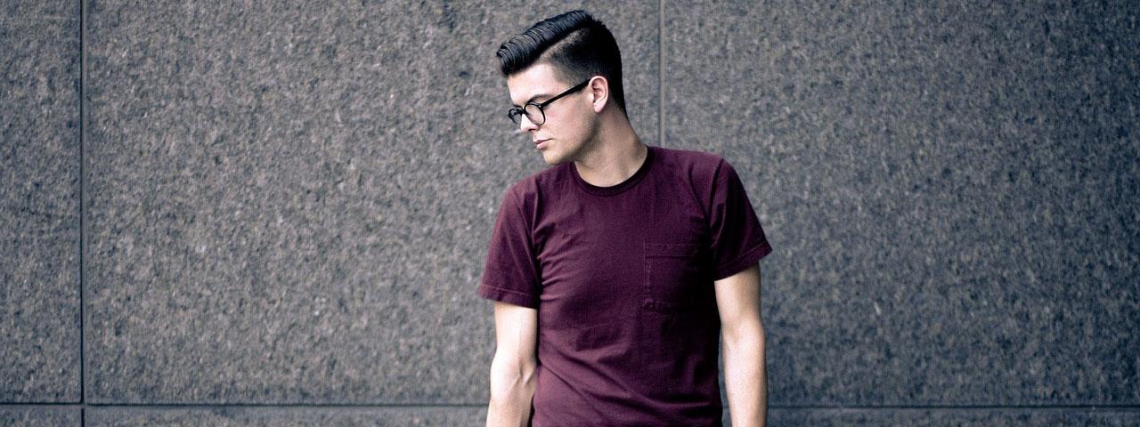 Man Glasses Wall 1280×480