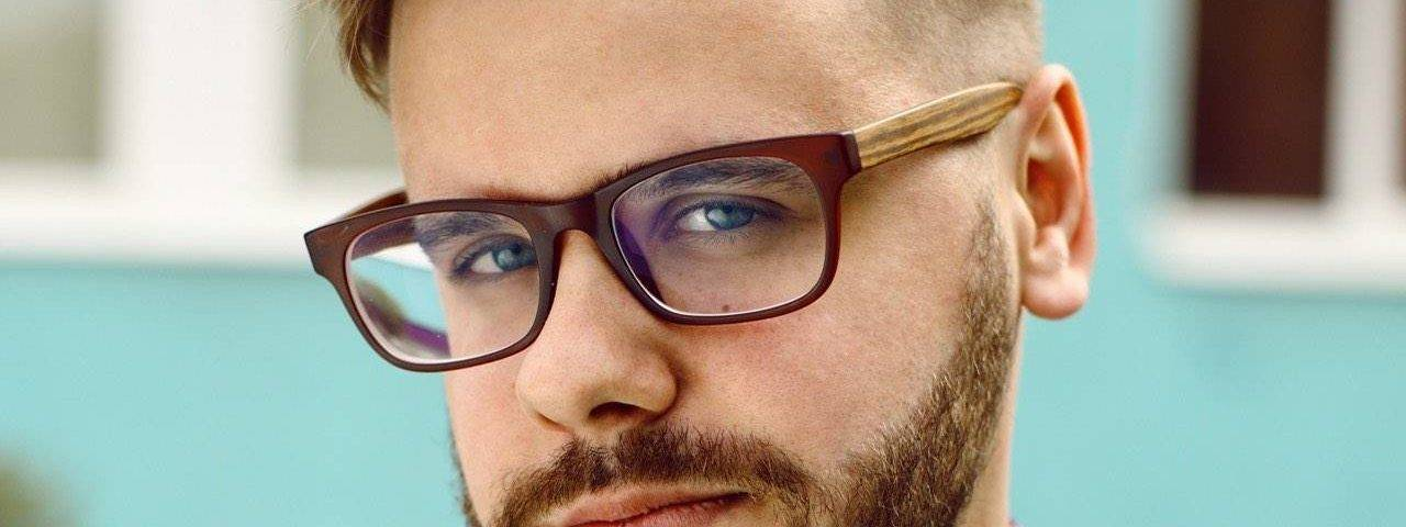 eyeglasses male hipster head 1280x480