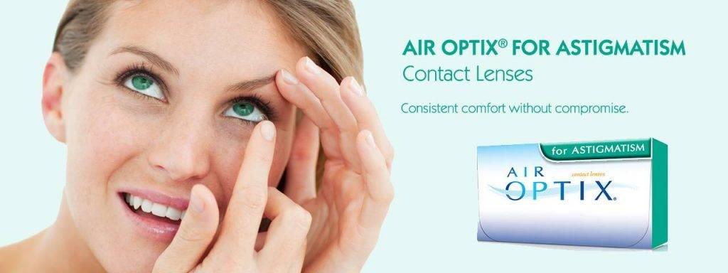 Air Optix for Astigmatism 1280x480