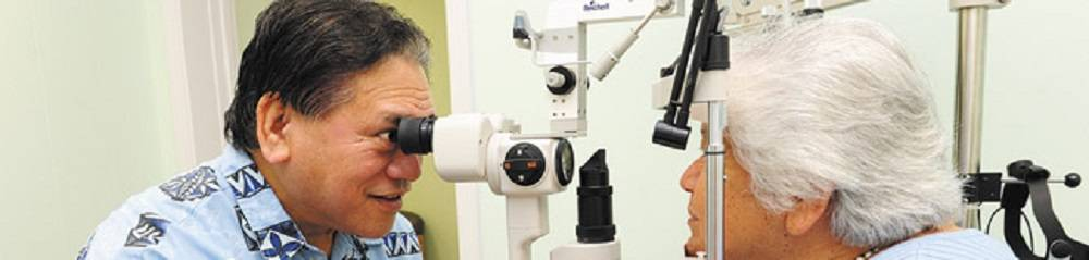 Kaopua-with-slit-lamp-1000x239