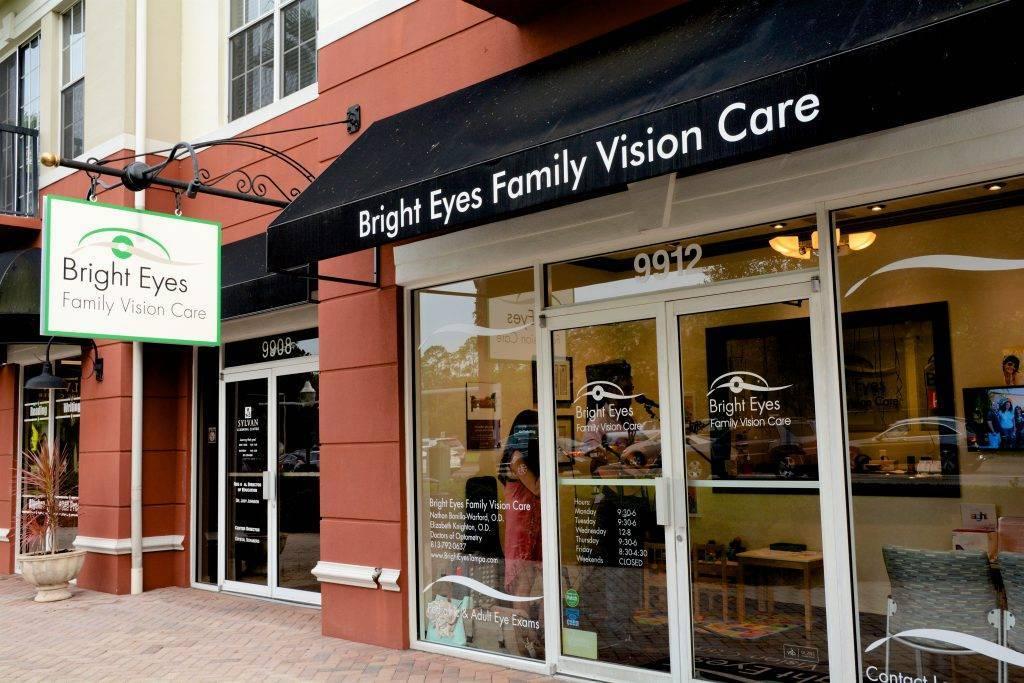 Bright Eyes 10 Year69
