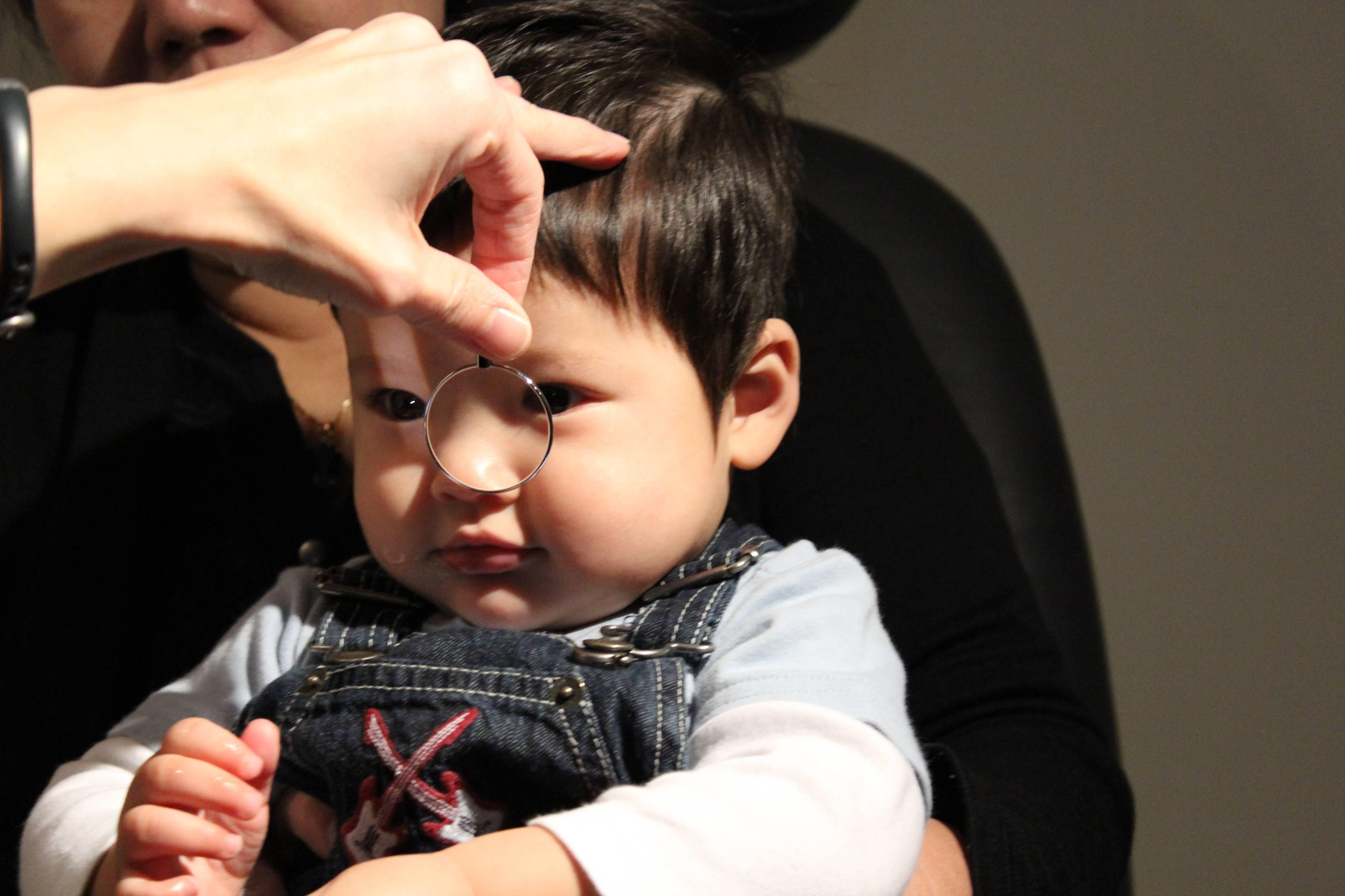 Infant See