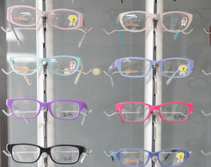 eyeglasses Hialeah Gardens FL
