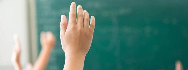 hands up 640x240