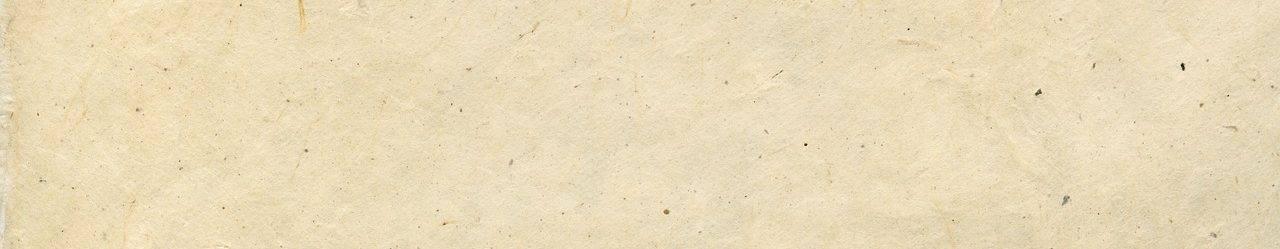 paper-1332019_1280-e1517476686642