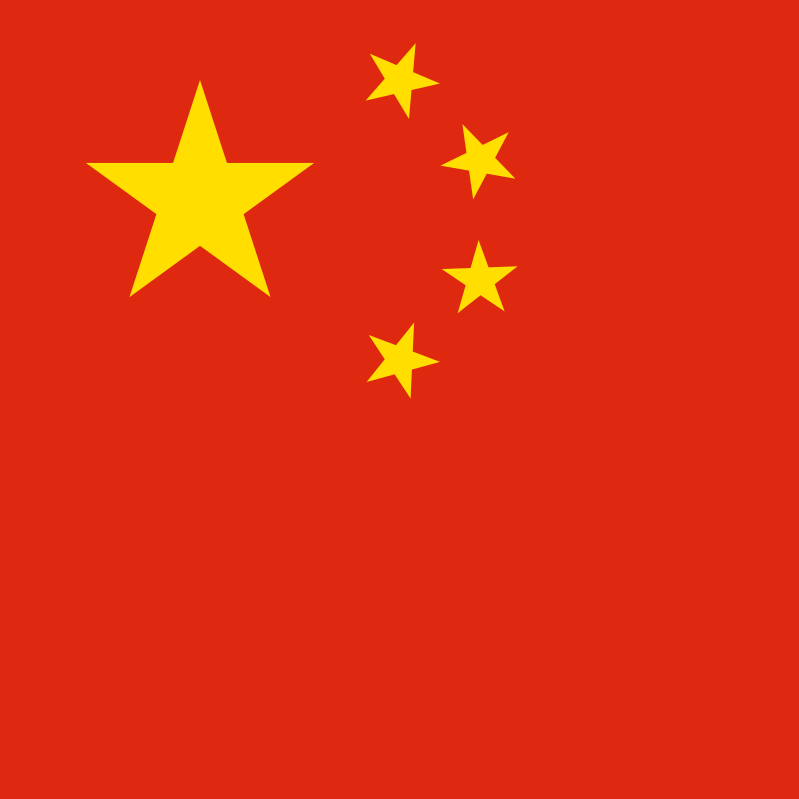 1200px flag of the people s re