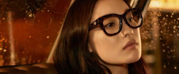 Woman wearing Gucci glasses