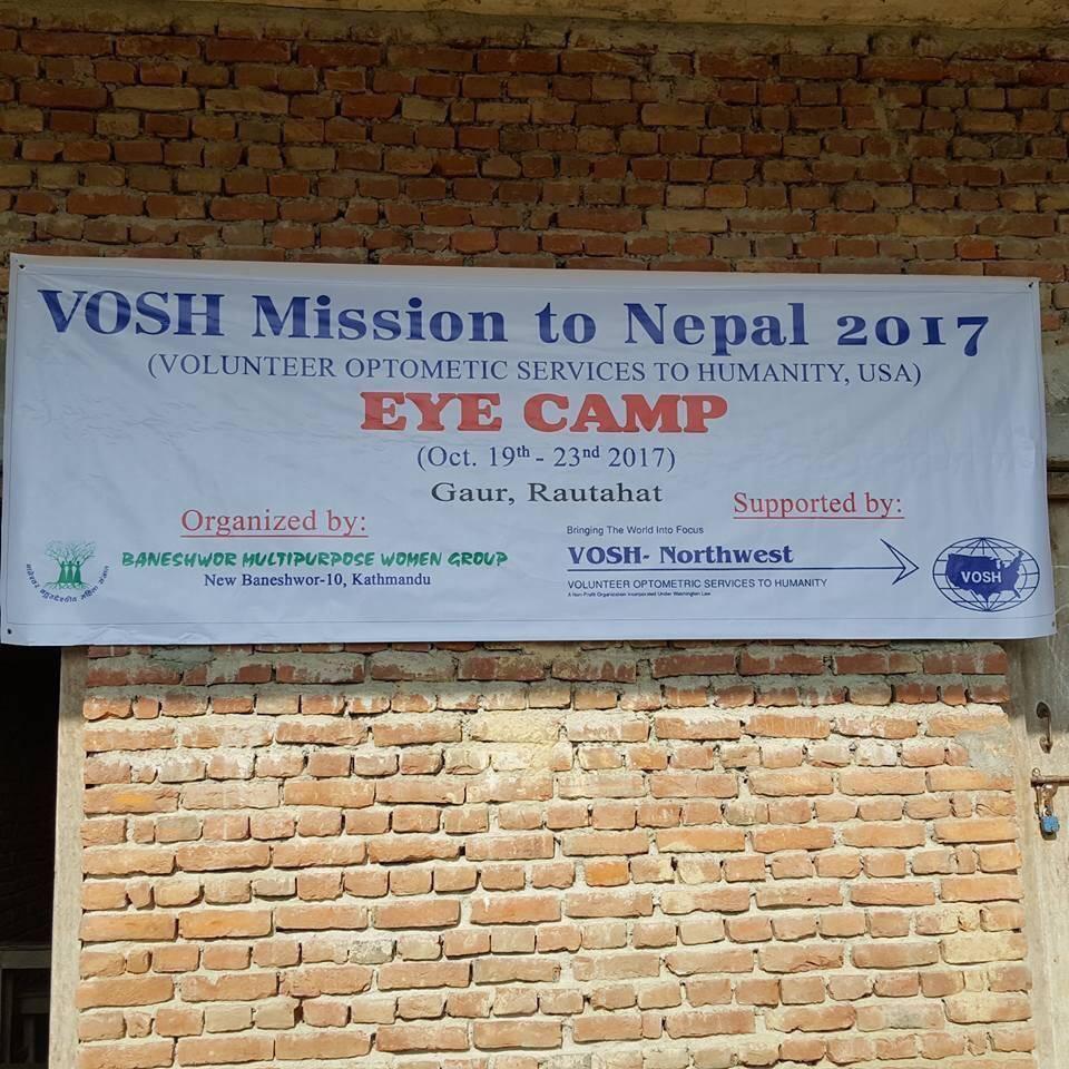 Vosh Northwest mission sign