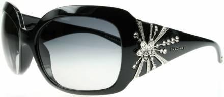 c1932ee22d bvlgari sunglasses new york bronx