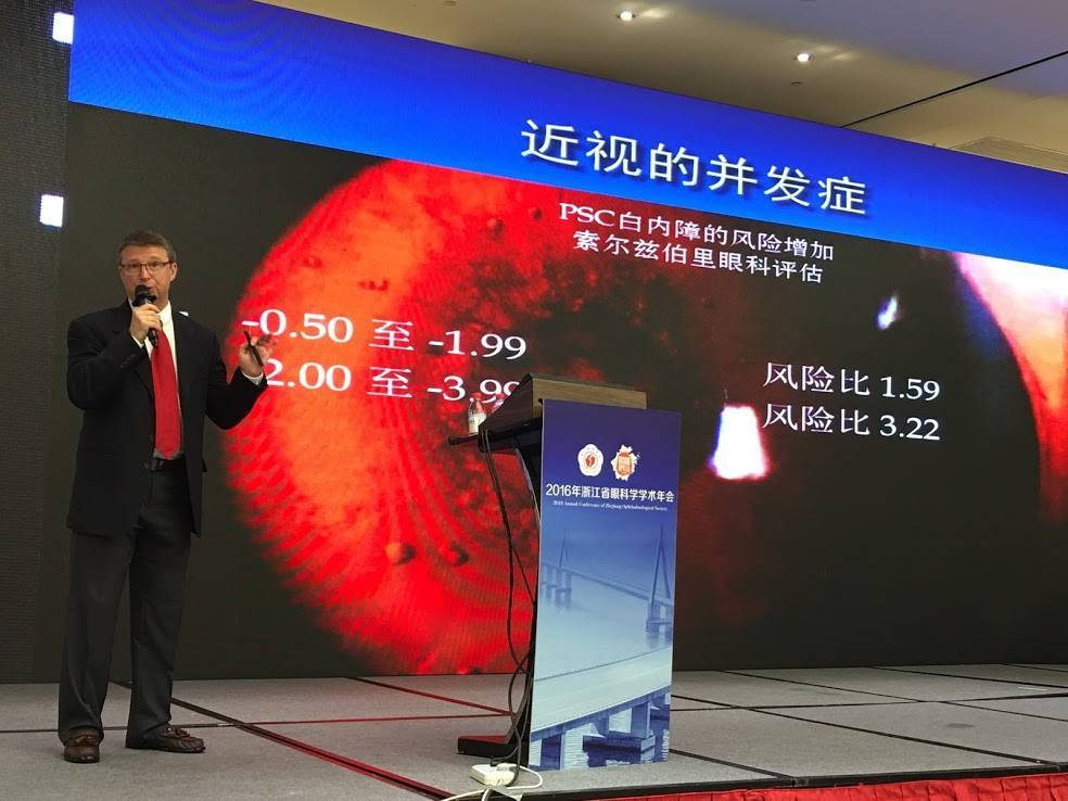 Dr. Weshefsky addressing an optometry conference in China